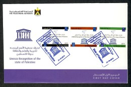 Palestine 255,  Rfdc, Palestinian Authority, 2013,  Unesco, 3 Stamps.  FDC, MNH. - Palestine