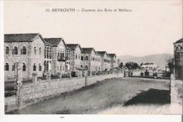BEYROUTH 16 CASERNE DES ARTS ET METIERS - Liban
