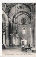 BEYROUTH 18 INTERIEUR DE LA GRANDE MOSQUEE - Liban