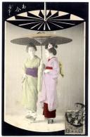 JAPON GEISHA - Non Classés