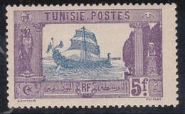 TUNISIE - YVERT N°41 * CHARNIERE LEGERE - COTE =  13.5 EUROS - - Tunisia (1888-1955)