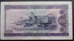 Billet De Guinée  1971 Cent Sylis - Guinée