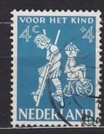 PAYS-BAS Netherlands Voor Het Kind Vélo Cycliste Cyclisme Bicycle Cyclist Cycling Fahrrad Radfahrer Radfahren Bi [BP32] - Cycling