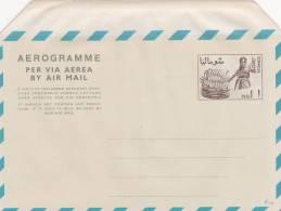 Somalia Somalie - Aérogramme Air Letter - Stationeray Ganzsache Entier - Banane Banana Fruit - Somalia