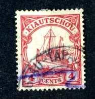 1449e  Kiauchau 1905  Mi.#20 Used Offers Welcome! - Colonie: Kiautchou