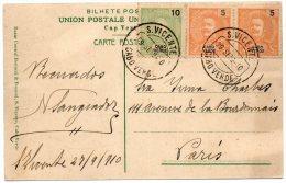 CAP-VERT CARTE POSTALE DEPART S. VICENTE 29-SETo-10 POUR LA FRANCE - Cap Vert