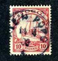 1508e  Togo 1900  Mi.#9 Used Offers Welcome! - Colonie: Togo