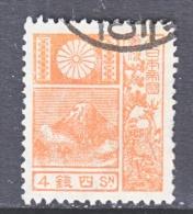 JAPAN  172a  OLD DIE  19 Mm  (o)   1922-1929 Issue - Japan