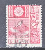 JAPAN  173  OLD DIE  19 Mm  (o)   1922-1929 Issue - Japan