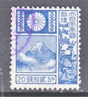 JAPAN  175  OLD DIE  19 Mm  (o)   1922-1929 Issue - Used Stamps