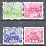 JAPAN  194-7   (o)  Wmk 141  1926-1937 Issue - 1926-89 Emperor Hirohito (Showa Era)