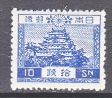 JAPAN  171+   NEW DIE   *   Wmk 141   1930-1937 Issue - 1926-89 Emperor Hirohito (Showa Era)