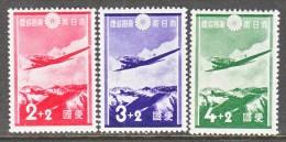 JAPAN  B 1-3  * - Unused Stamps