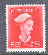 JAPAN   B 9  * - 1926-89 Emperor Hirohito (Showa Era)