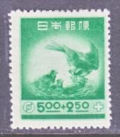 JAPAN   B 10  * - 1926-89 Emperor Hirohito (Showa Era)
