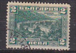 PGL - BULGARIE Yv N°170 - 1909-45 Royaume
