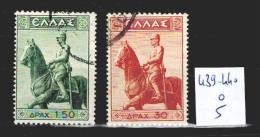 Grèce 439-440  Côte 5 € - Usati