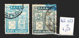Grèce 450-451 Oblitérés  Côte 4.50 € - Usati