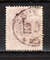 29  Lion Couché - Oblit. - LOOK!!!! - 1869-1888 Lion Couché