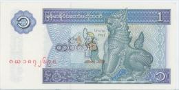 BIRMANIE - BIR-1KYAT-1996 / P 69 - NEUF / UNC - Myanmar