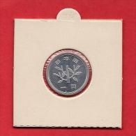 JAPAN,  Circulated Coin  1 Yen, Aluminum, XF Km74 - Japan