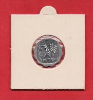ISRAEL,  Circulated Coin  1 Agorah, Aluminium, XF Km 24.1 - Israël
