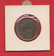 KUWAIT 1970,  Circulated Coin 100 Fils VF, Km14 - Kuwait