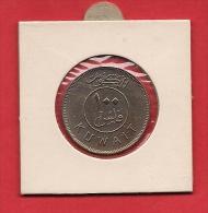 KUWAIT 1970,  Circulated Coin 100 Fils VF, Km14 - Koeweit