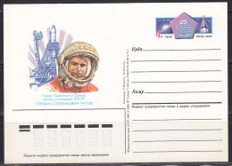 2468. Russia, USSR, 1986, Gherman Titov, Postal Stationery - Storia Postale