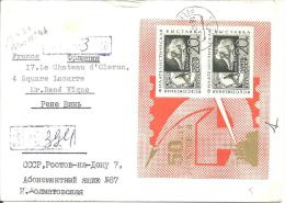 URSS - Lettre Recommandée Du 18/4/1971  - Bloc N° 46 - Machine Stamps (ATM)