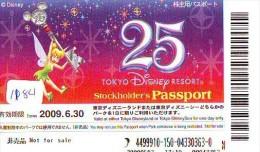 Disney Passeport Entreecard JAPON * TOKYO DISNEY * STOCKHOLDERS Passport (1184) JAPAN * DISNEY * PETER PAN * CINEMA - Disney