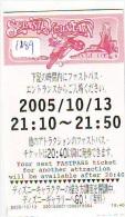 Disney Passeport Entreecard JAPON * TOKYO DISNEY * Passport (1189) JAPAN * SPLASH MOUNTAIN * CINEMA * FILM - Disney