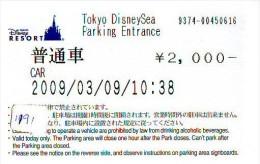 Disney Passeport  JAPON * TOKYO DISNEY * PARKING TICKET (1191) JAPAN - Disney