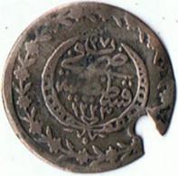 Monnaie Ou  Médaille  Arabe     20  Mm  Faible épaisseur - Monnaies & Billets