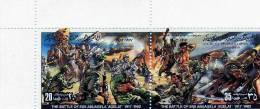 Schlacht Von Sidi Abuagela 1982 Kampfszene Der Wüste Libyen 1053/4, ZD + 4-Block ** 4€ Auf Pferd Military Sheet Bf Libya - Libye