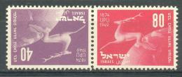 Israel - 1950, Michel/Philex Nr.: 28/29 - TETE-BECHE PAIRS - MNH - - Israel
