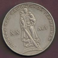 RUSSIA 1 ROUBLE 1965 XX ANNIV WWII - Russia