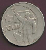 RUSSIA 1 ROUBLE 1967 50th ANNIV REVOLUTION - Russia
