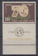 Israel - 1952, Michel/Philex Nr.: 79  - MNH -   Full Tab - Israel