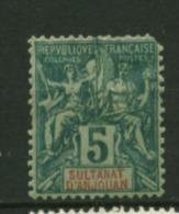 Anjouan  N° 4  Neuf   X    Cote  10,00 Euro Au Quart De Cote - Neufs