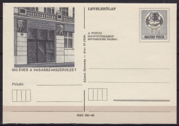 Labor Union / Trade Union / For Iron Industry Workers  -  STATIONERY - POSTCARD - 1970´s HUNGARY - MNH - Jobs