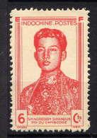 INDOCHINE - N° 240(*) - NORODOM SIHANOUK - Indochina (1889-1945)