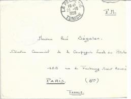 """De La Pêcherie Tunisie """"marine Nationale  A.M.F. De Bizerte / Ancre 1959 - Marcophilie (Lettres)"""