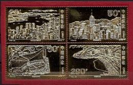 1995 ( 95-25) China Yang 243-6 Mi. 2669-72 **MNH Goldstamps RAR - Ungebraucht
