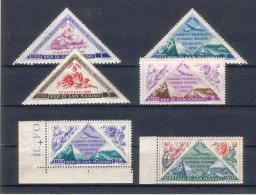 Rep. Di San Marino - Posta Aerea - Sass. 103-108 ** MNH - Posta Aerea