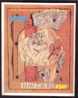 UGANDA SCOTT MINT N H # 322 ( PICASSO - Ouganda (1962-...)