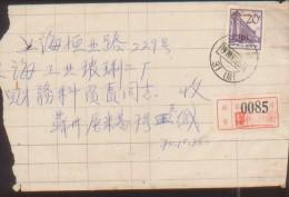CHINA CHINE 1970.10.26 JIANGSU SUZHOU TO SHANGHAI REG.COVER ENVELOP MADE WITH WASTEPAPER - 1949 - ... République Populaire