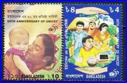 BANGLADESH 1996 UNICEF 50TH ANNIV. SC# 532-533  VF NH CHILDREN MEDICINE UNO - Bangladesh