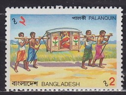 BANGLADESH   ** MNH . . . . [BP67] - Transport