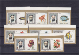 Fujeira,1971 Definitive Issue Fish & Flowers IMPERFORATED Marginal, MNH Superb,nice Topical Set-SKRILL [PAYMENT ONLY - Fujeira